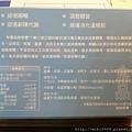 2011-12-22 01.46.25.jpg