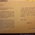 2011-12-22 01.47.08.jpg