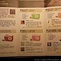 2011-12-22 01.47.39.jpg