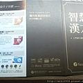 2011-12-22 01.47.52.jpg