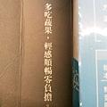 2011-12-22 01.49.02.jpg