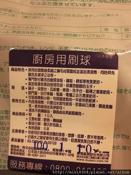 2012-01-04 17.03.29.jpg