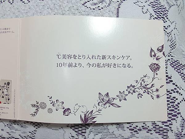 SAM_8725.jpg