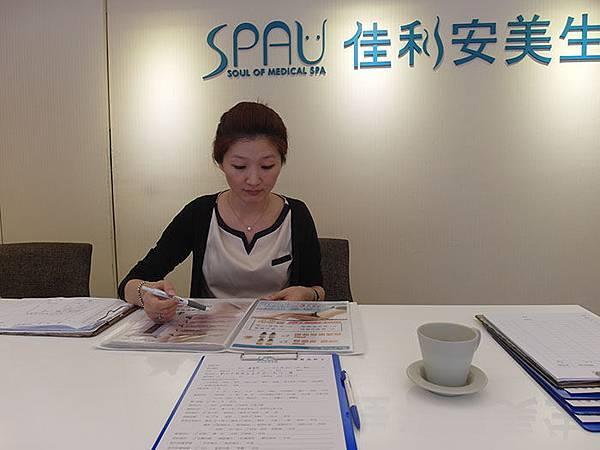 SAM_2730.jpg