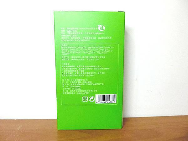 CIMG2254.jpg