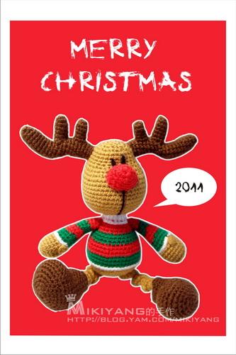聖誕麋鹿-2_調整大小.jpg