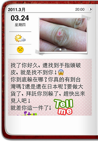 http://pic.pimg.tw/mikichen/03da583a1e079bc08ac907a8ebb82a75.jpg