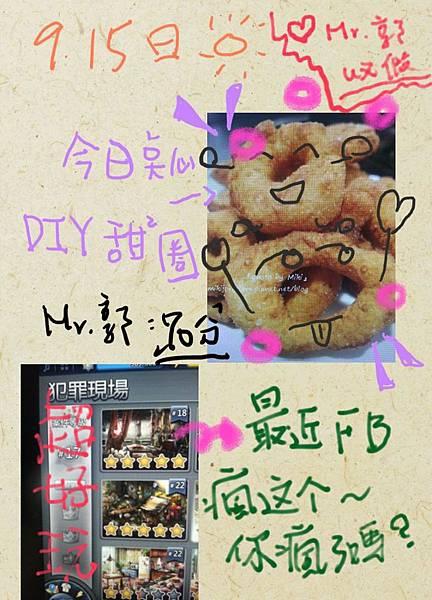 九月日記下_01.jpg