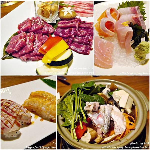 秋樂亭日式燒肉