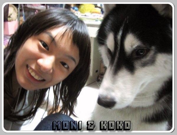 Moni和Ko仔