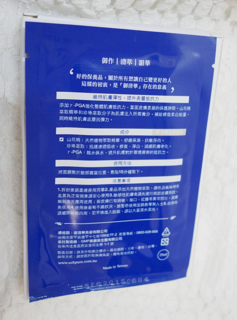 DSC01914