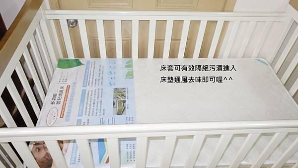 小柳丁嬰兒床_170222_0011.jpg