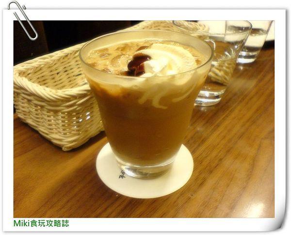 米朗琪咖啡