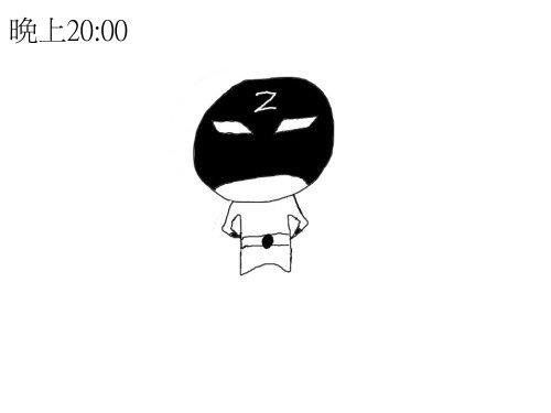 z00.jpg