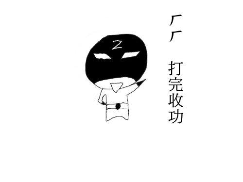 Z05.jpg