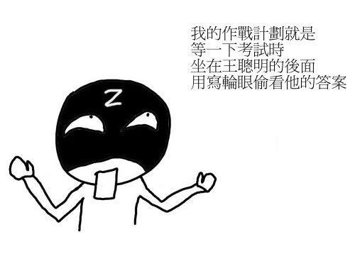 z03.jpg