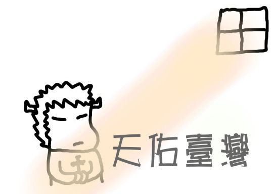 X01.jpg