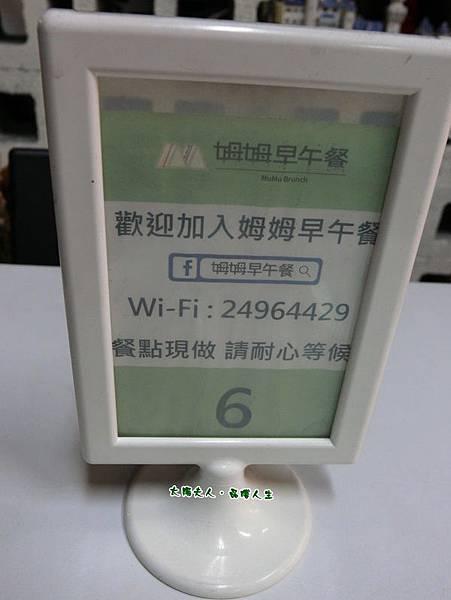 CIMG6092