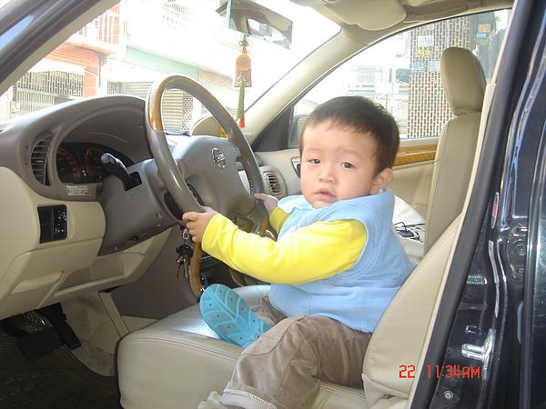我會開車車