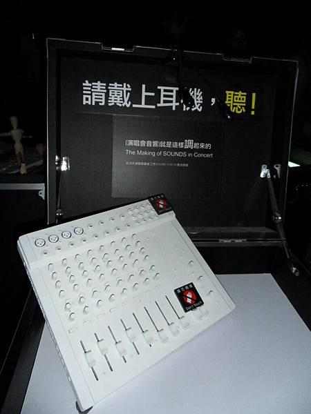 SDC18779.JPG