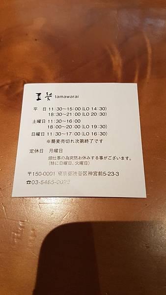 20190516_124653.jpg