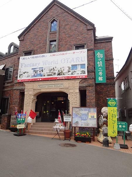 2012.7.14 小樽銀之鐘咖啡館