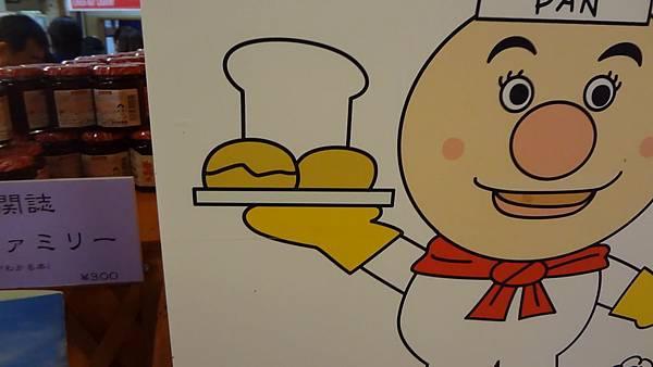 2012.7.16 麵包超人專賣店