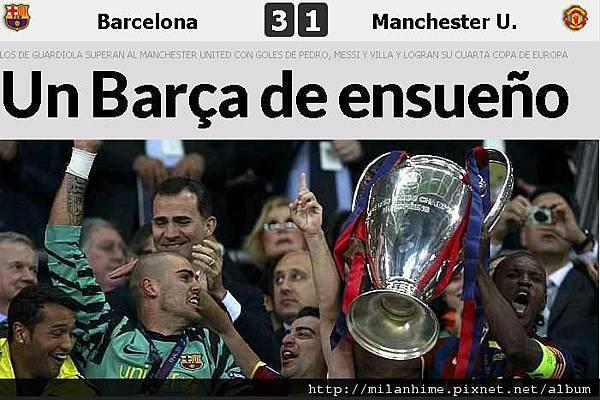 2011歐冠決賽-Marca.JPG