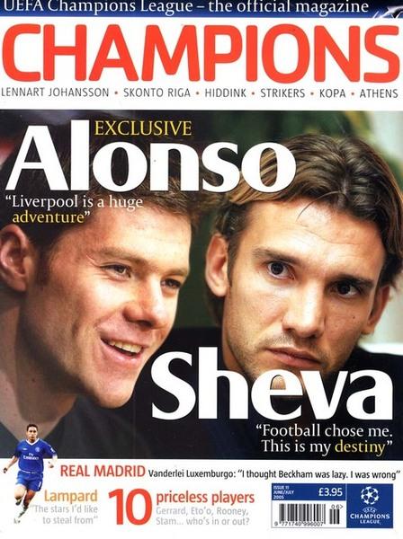 Champions-2005-0607alonsosheva