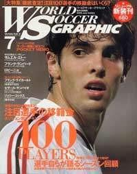 WSG-200507-kaka-cover