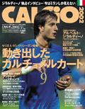Calcio-0508cover-Gila
