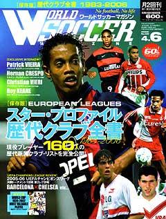 World Soccer Magazine-0604