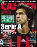 Calcio200610-Pirlo cover