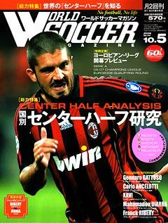 WSM-200610-Rino cover