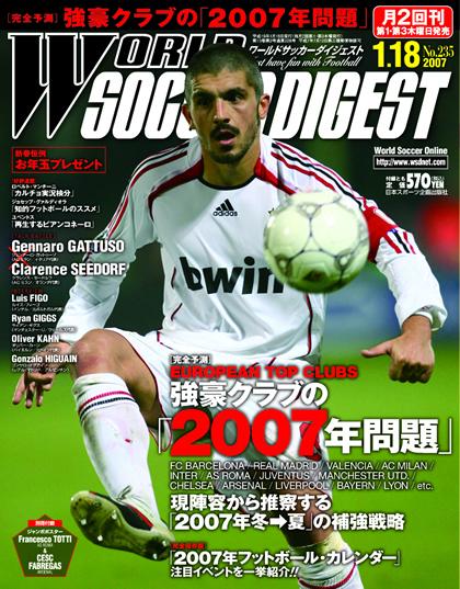 WorldSoccerDigiest-Rino-200701