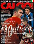 Calcio200704  Maldini Totti