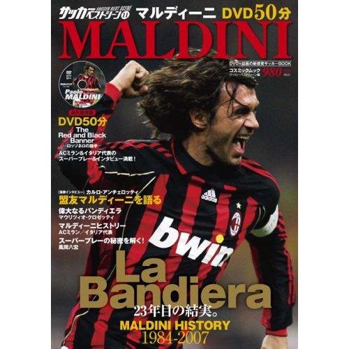 Soccer Best Scene 20070615