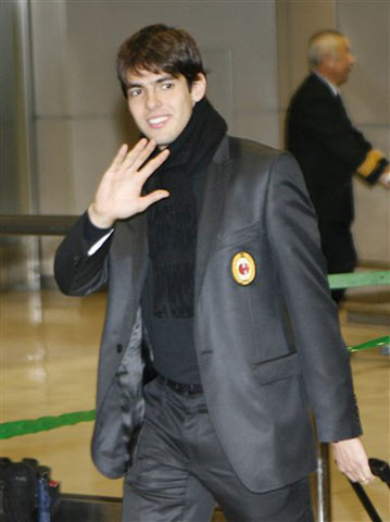 Milan-20071206-Japan-Kaka