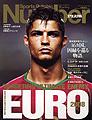 Euro2008-關於因緣的故事
