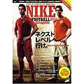 Euro2008-NikiFootballGraphic