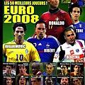 maga-Football-Euro2008特集.