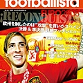 maga-footballista-20080709-torres