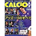 Calcio-200807-Azzurri特集