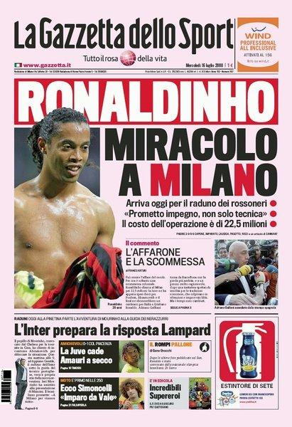 米蘭體育報-20080716-ronaldinho來米蘭