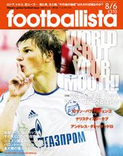 footballista-20080806-阿沙文