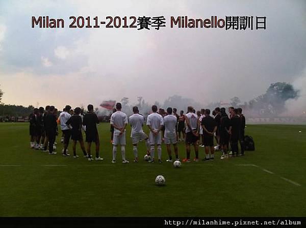 Milan-20110712開訓日-Milanello-NewSeasonStart-g.jpg
