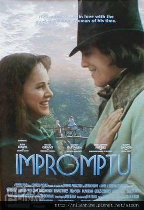 M-春光奏鳴曲Impromptu-1991.jpg