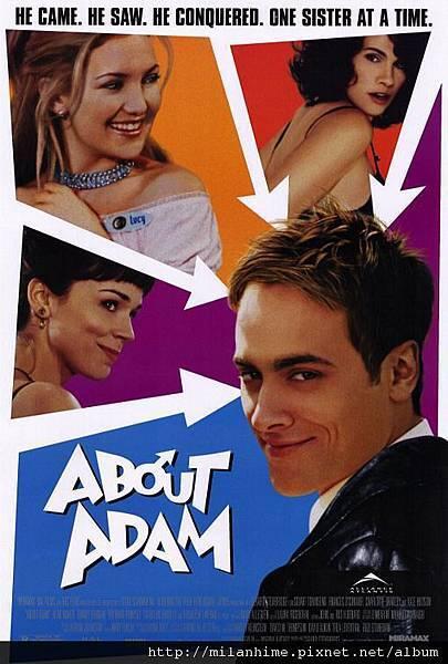 Adam-2000-AboutAdam-1.jpg