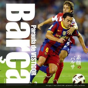 2011-素顏Barca-2s.jpg
