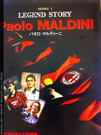 Paolo Maldini 2007